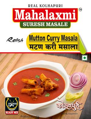 Mutton-curry-masala