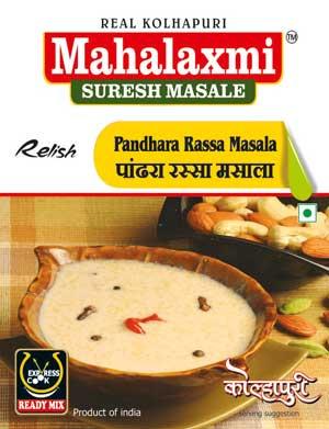 pandhara1