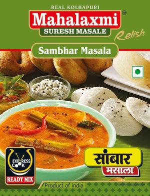sambhar-masala