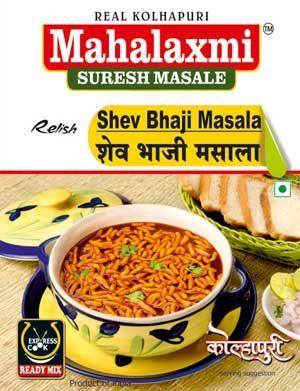 shev-bhaji