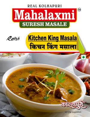 kichen-king-masala
