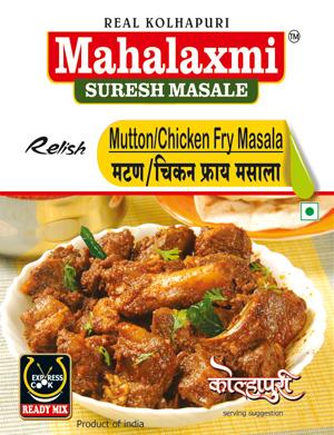 mutton-chicken-fry